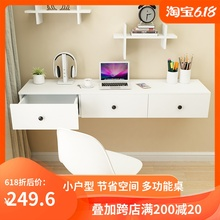 墙上电my桌挂式桌儿ws桌家用书桌现代简约学习桌简组合壁挂桌