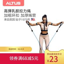 家用弹my绳健身阻力ws扩胸肌男女运动瘦手臂训练器材
