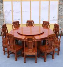 中式榆my实木餐桌椅ne店电动大圆桌1.8米2米火锅桌家用圆形桌