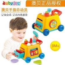 auby正品my3指总动员ne益智积木幼儿多功能音乐玩具台