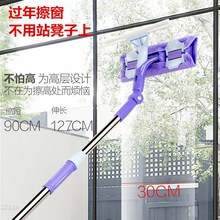擦玻璃mz器家用高楼zd双层刮水器窗户清洁清洗工具