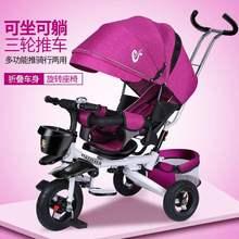 折叠婴宝宝mz2轮车可躺xk车脚踏车1-2-3轮6岁自行车单车