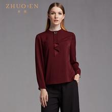 卓恩2mz18新式中xp秋装长袖T恤妈妈洋气中老年的上衣服装
