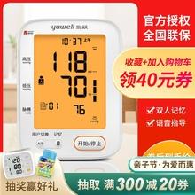 鱼跃家mz老的语音上lw压仪器680AB充电血压测量仪