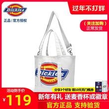Dicmzies斜挎wh新式白色帆布包女大logo简约单肩包手提托特包