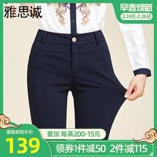 雅思诚n6裤新式女西15裤子显瘦春秋长裤外穿西装裤