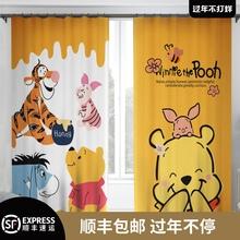 窗帘门n6窗帘宝宝房15室(小)清新棉麻窗帘亚麻全遮光挂钩式维尼