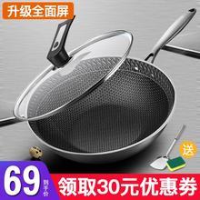 德国3n64不锈钢炒15烟不粘锅电磁炉燃气适用家用多功能炒菜锅