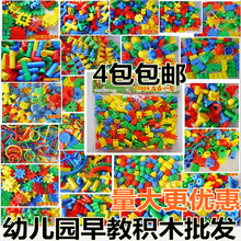 幼儿园n7面积木大子hd花片拼插积木拼搭早教益智男孩女孩玩具