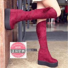 2021秋冬式加绒坡跟长靴女过na12靴内增es瘦靴厚底长筒女靴