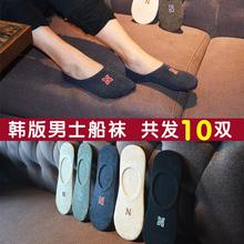 袜子男士船袜男纯棉底短袜