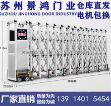 苏州常na昆山太仓张es厂(小)区电动遥控自动铝合金不锈钢伸缩门