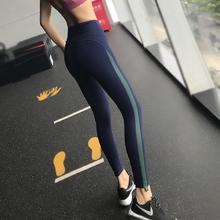 新式女na弹力紧身速es裤健身跑步长裤秋季高腰提臀九分