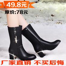 20250冬季na4皮加绒新es女粗跟女鞋女靴子高跟短靴头马丁靴