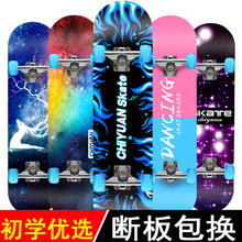 四轮滑na车3-6-es宝宝专业板青少年成年男孩女生学生(小)孩滑板车