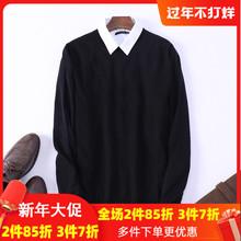 金菊2na20秋冬新es针织衫男士圆领套头宽松长袖羊毛衫保暖毛衣