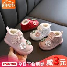 婴儿棉na冬季加绒软es鞋子公主学步1短靴2岁女童鞋女宝(小)皮鞋