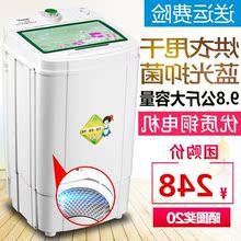 衣服脱na机摔干机单es单桶拖水机(小)型家用9.6公斤甩水机