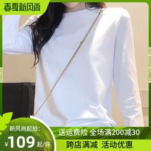 202na春季白色Tfz袖加绒纯色圆领百搭纯棉修身显瘦加厚打底衫