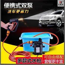 高压水na12V便携om车器锂电池充电式家用刷车工具