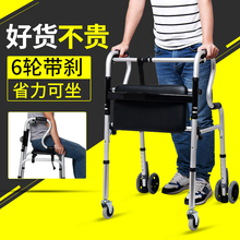 残疾的na行器带轮带om助步器走路辅助行走器手推车下肢训练