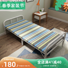 折叠床单的床双na家用午睡办at休简易便携陪护租房1.2米