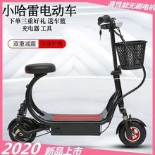 电动车na型助力车铅ui板车代步迷你电瓶车微型踏板电动平衡。