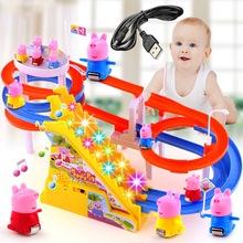 抖音(小)na佩琪双层轨ed猪爬上楼梯佩奇滑滑梯usb可充电动玩具