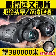 双筒红na线微光便携ed照望远镜10高倍高清透视夜视眼镜的体
