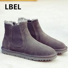 雪地靴男冬季加绒保暖厚皮毛一体防水na14滑情侣el面包棉鞋