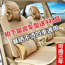 汽车坐na四季通用全el套全车19新式座椅套夏季(小)轿车全套座垫