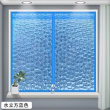 窗户挡na保暖窗帘防el密封冬季隔断空调防寒膜加厚塑料保温帘