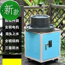 2电动na磨豆浆机商in(小)石磨煎饼果子石磨米浆肠粉机 x可调速