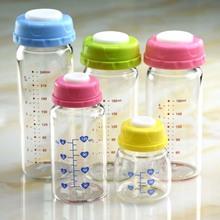 防漏母na储奶瓶保鲜in宽口径标准口径母乳储存奶瓶储奶杯袋