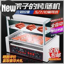 耐高温na烤街头专用in家用加长香肠滚动式玻c璃门单的