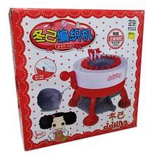 冬己过na家玩具FDin8仿真编织机 DIY自制毛衣宝宝手工玩具 包邮