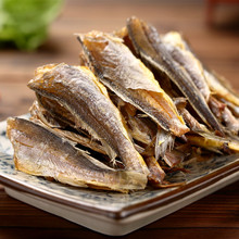 宁波产na香酥(小)黄/in香烤黄花鱼 即食海鲜零食 250g
