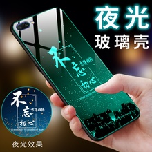华为荣na10手机壳cy10保护套夜光镜面玻璃壳新品个性创意全包防摔网红v10手