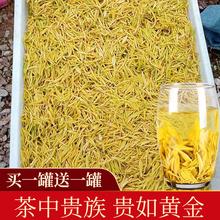 安吉白na黄金芽20ng茶新茶明前特级250g罐装礼盒高山珍稀绿茶叶