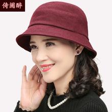 中老年na春秋羊毛呢ng休闲渔夫帽女士冬天老的帽子婆婆帽盆帽