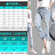 。连体na款裤漏洞宽ng女式破洞裤潮流显瘦时尚卷边牛仔裤常规