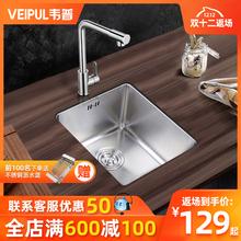 304不锈钢迷你(小)水槽单槽套餐吧台na14台(小)洗ng盆洗碗池