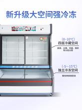 麻辣烫na菜柜商用冷ie柜饭店串串展示柜冷冻保鲜一体柜