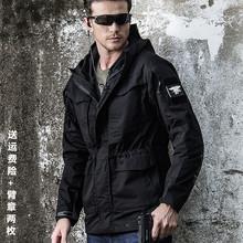 战术外套男阿尔法风衣m6na9美军正品ty军款中长款迷彩冲锋衣