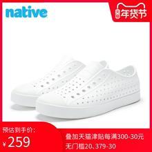 natnave shty男鞋女鞋舒适防水(小)白鞋运动透气凉鞋native洞洞鞋男