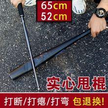 女的近身na1身武器(小)ty架便携款神器多功能折叠防身武器合法