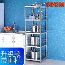 带围栏na锈钢厨房置ju地家用多层收纳微波炉烤箱锅碗架