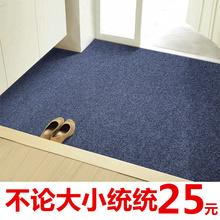 可裁剪na厅地毯脚垫ju垫定制门前大门口地垫入门家用吸水