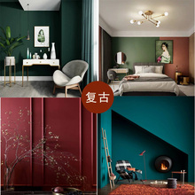 彩色家na复古绿色珊uo水性效果图彩色环保室内墙漆涂料