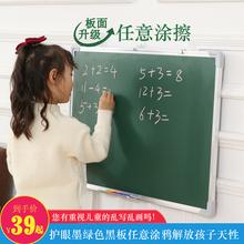 黑板挂na磁性家用儿ci50*70双面可擦(小)黑板白绿板墙贴写字板留言涂鸦教师培训